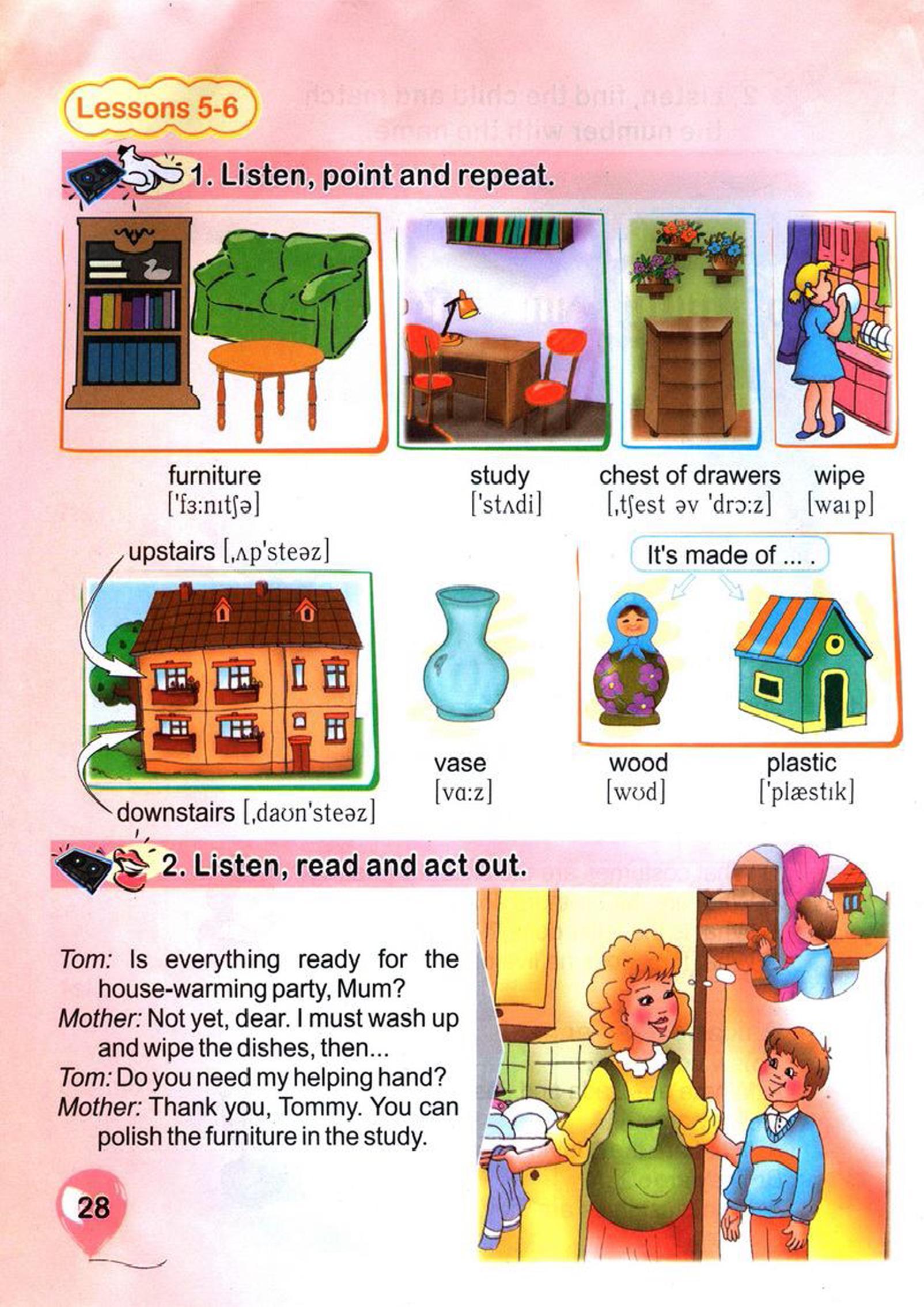 тема з англійської мови 4 клас - 0025