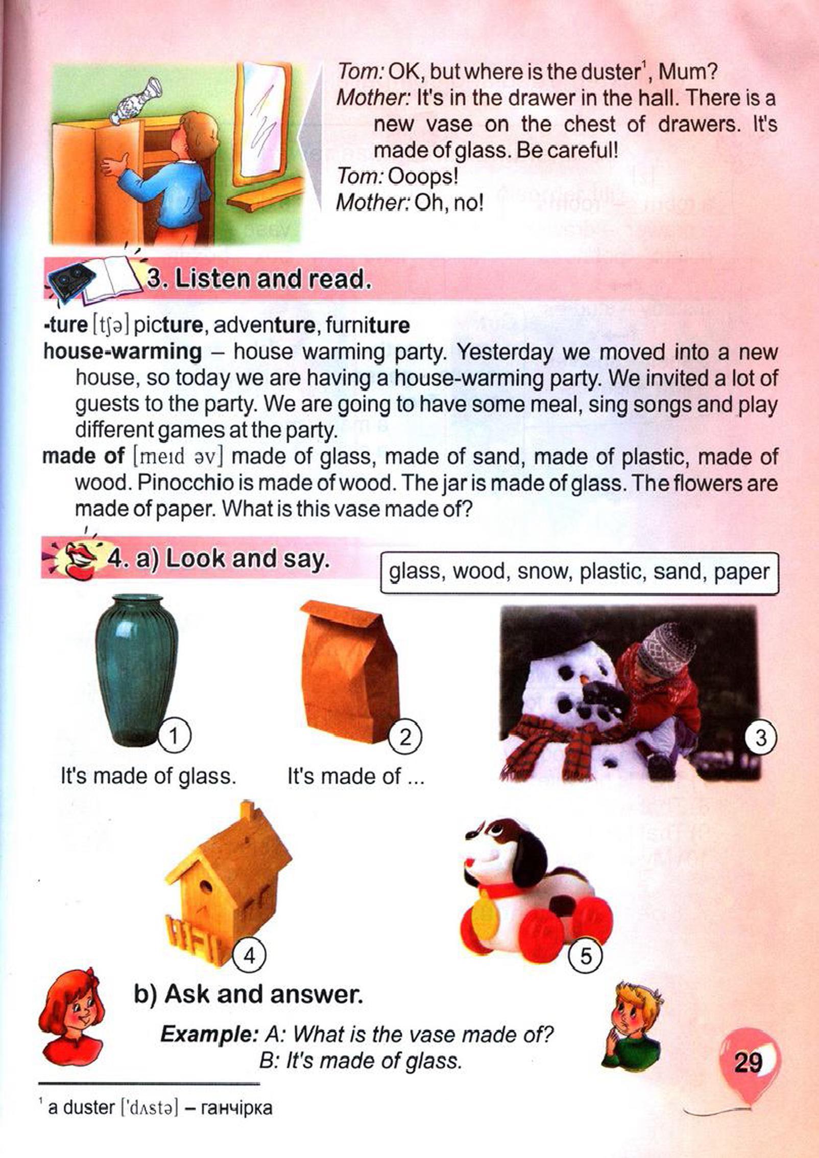 тема з англійської мови 4 клас - 0026