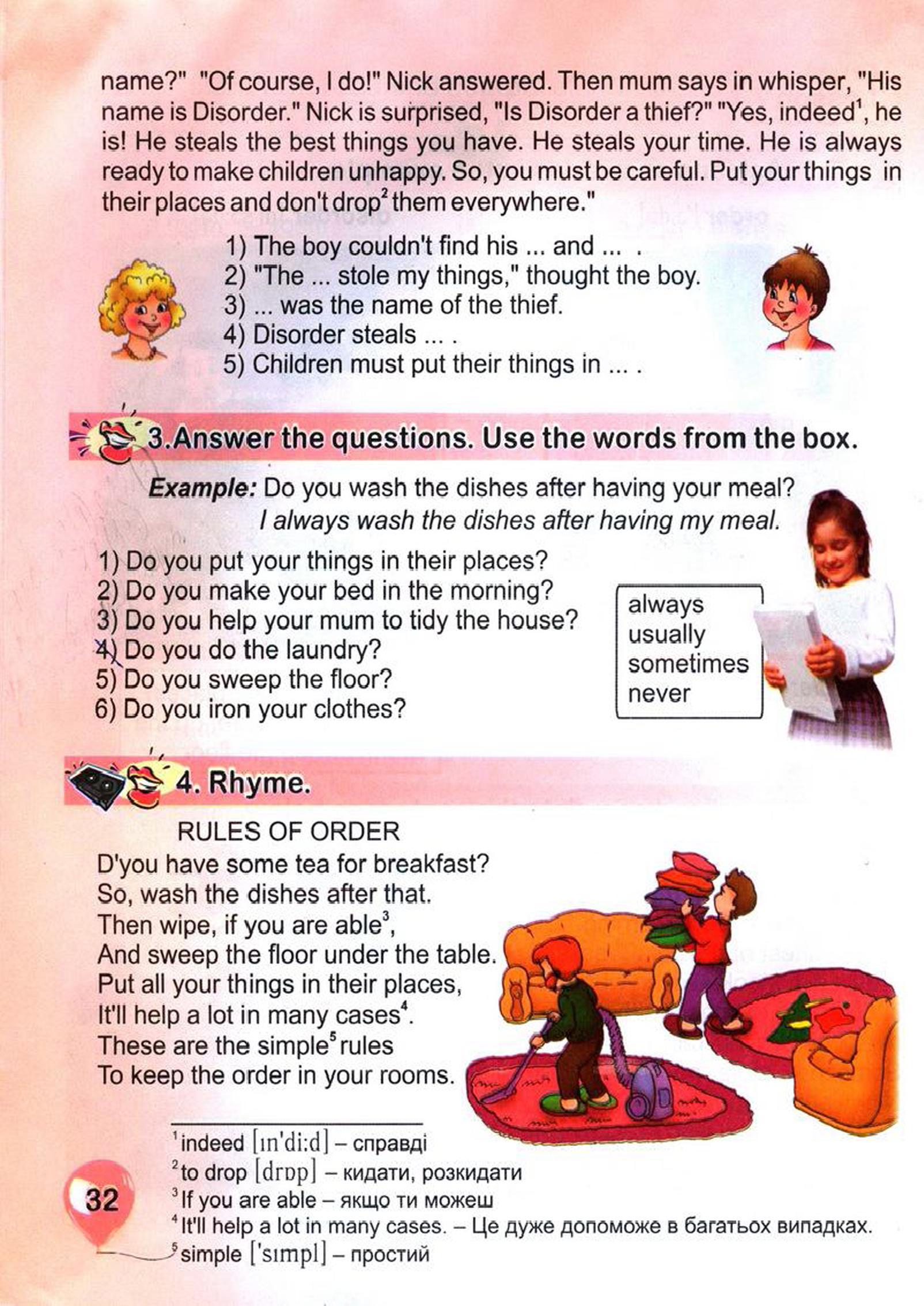 тема з англійської мови 4 клас - 0029