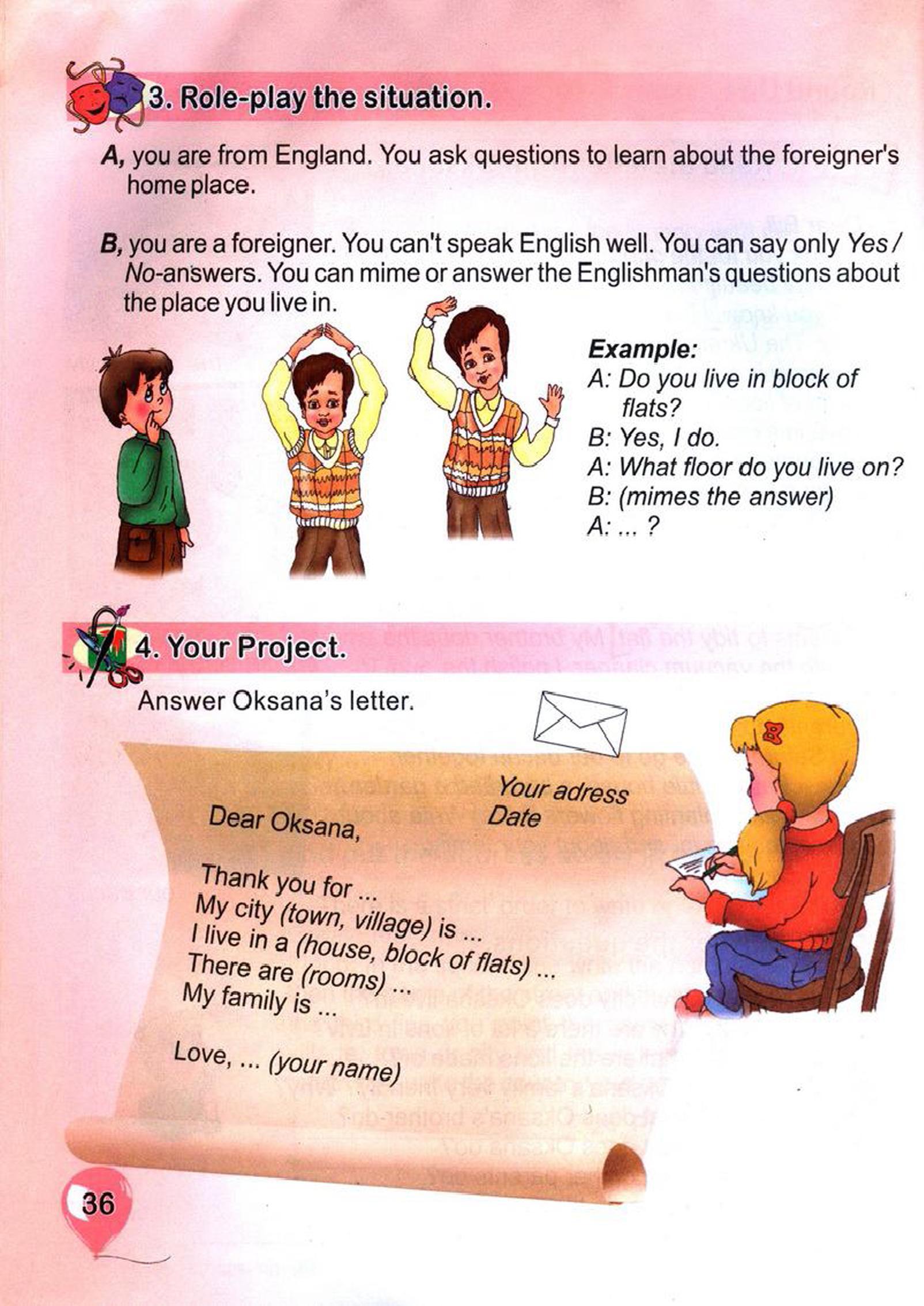 тема з англійської мови 4 клас - 0033