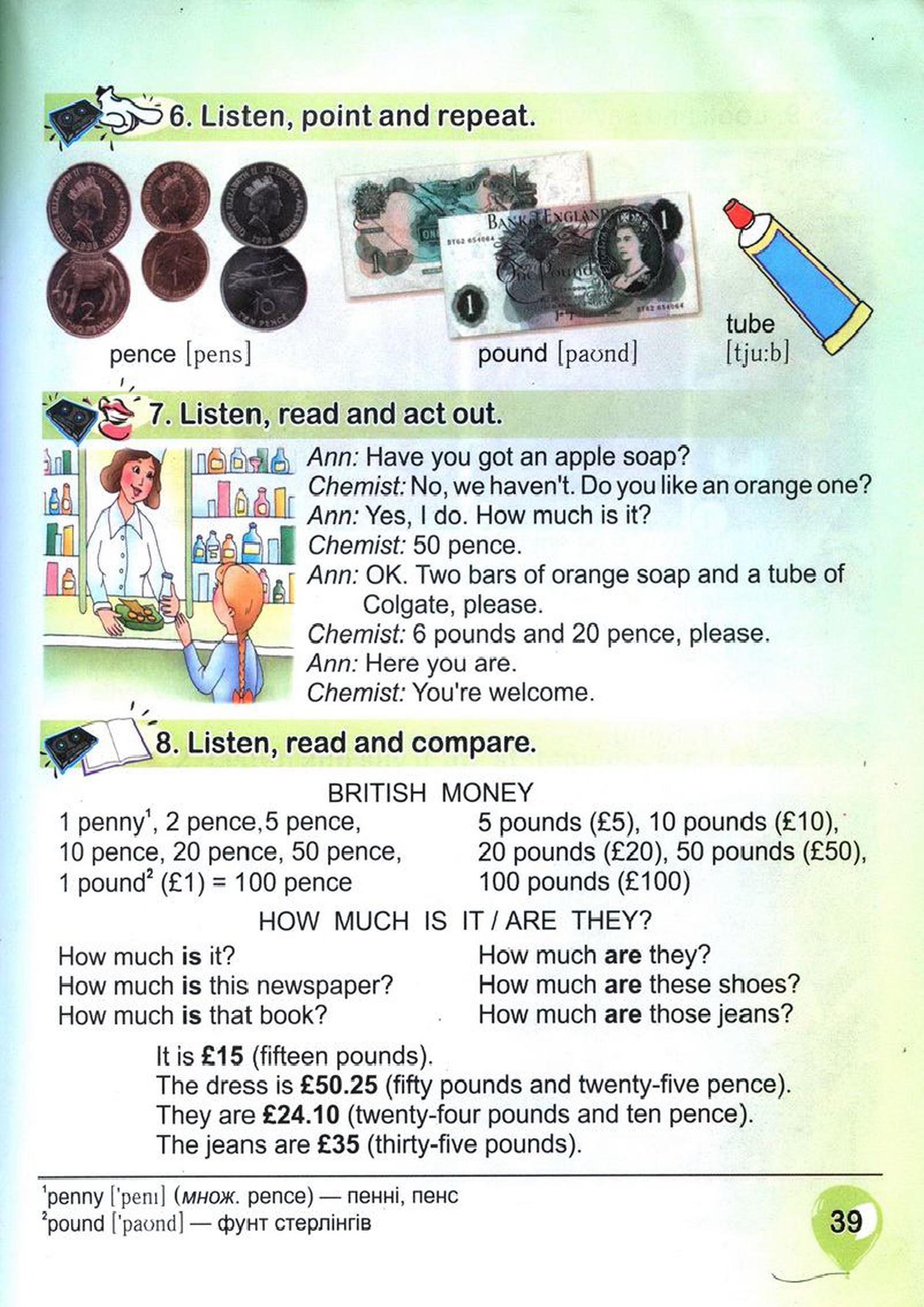 тема з англійської мови 4 клас - 0036