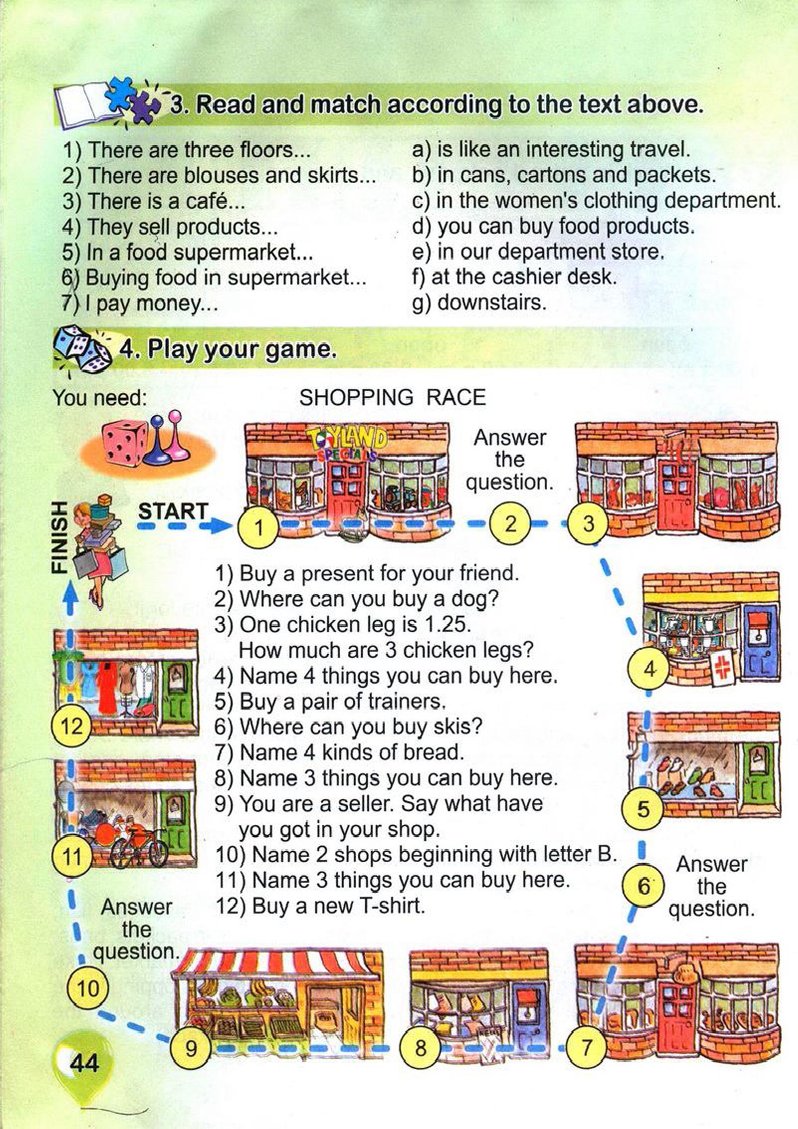 тема з англійської мови 4 клас - 0041