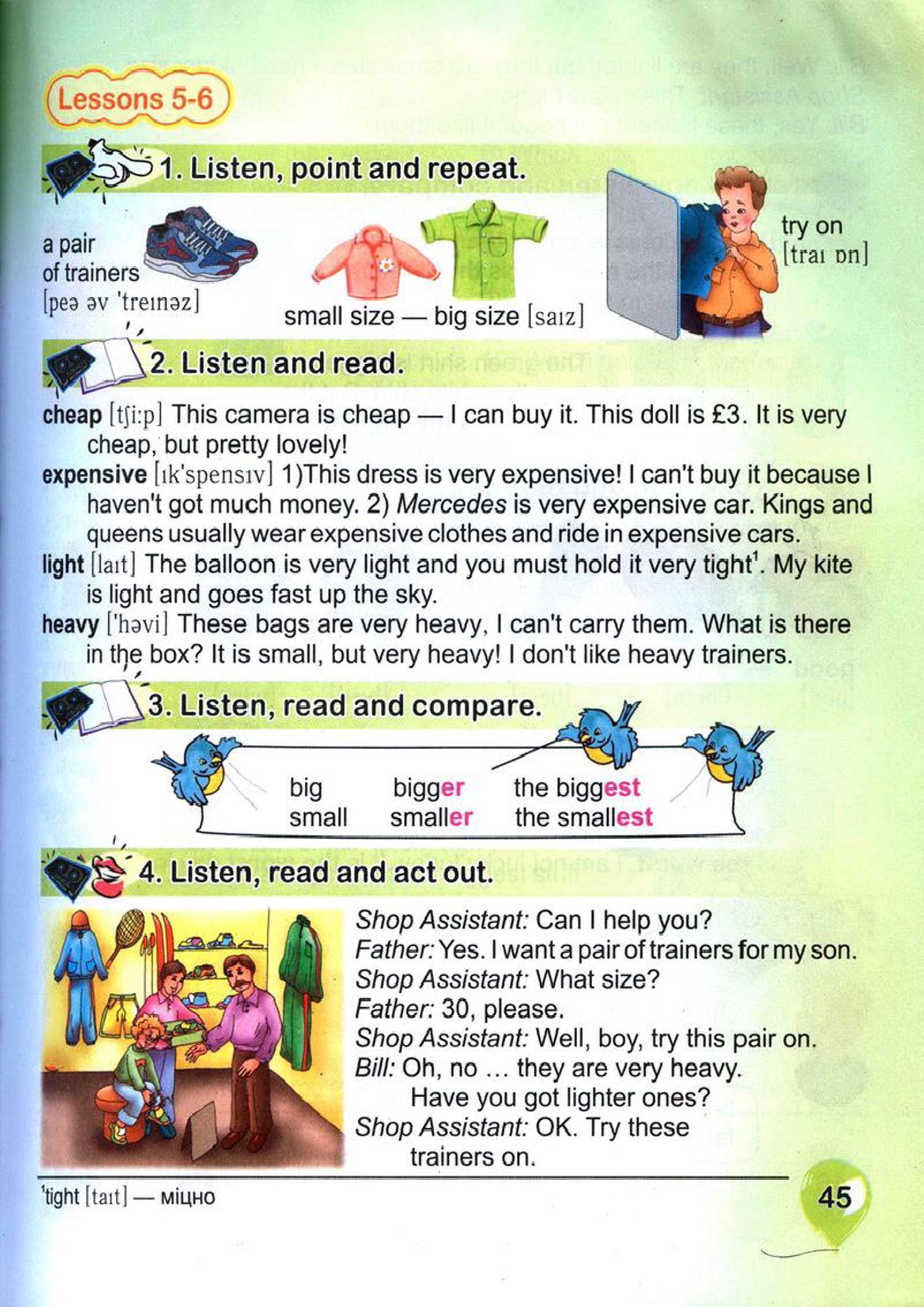 тема з англійської мови 4 клас - 0042