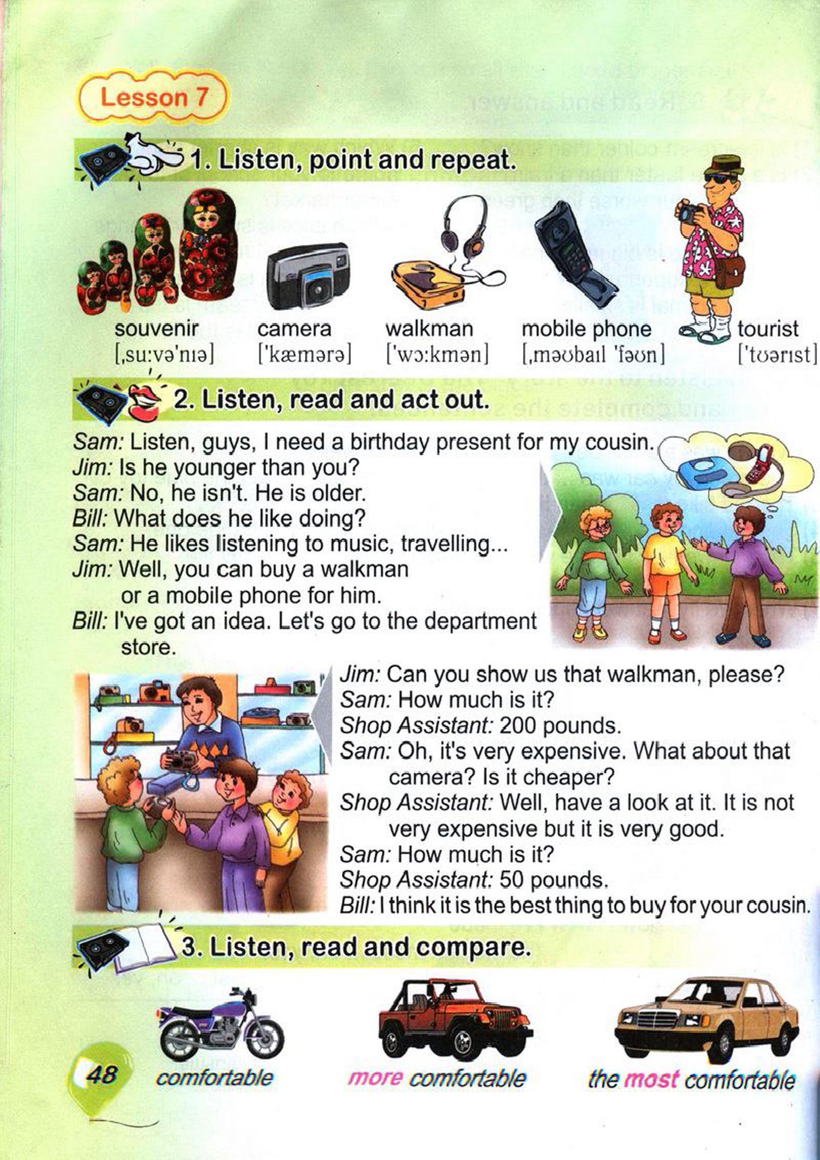 тема з англійської мови 4 клас - 0045