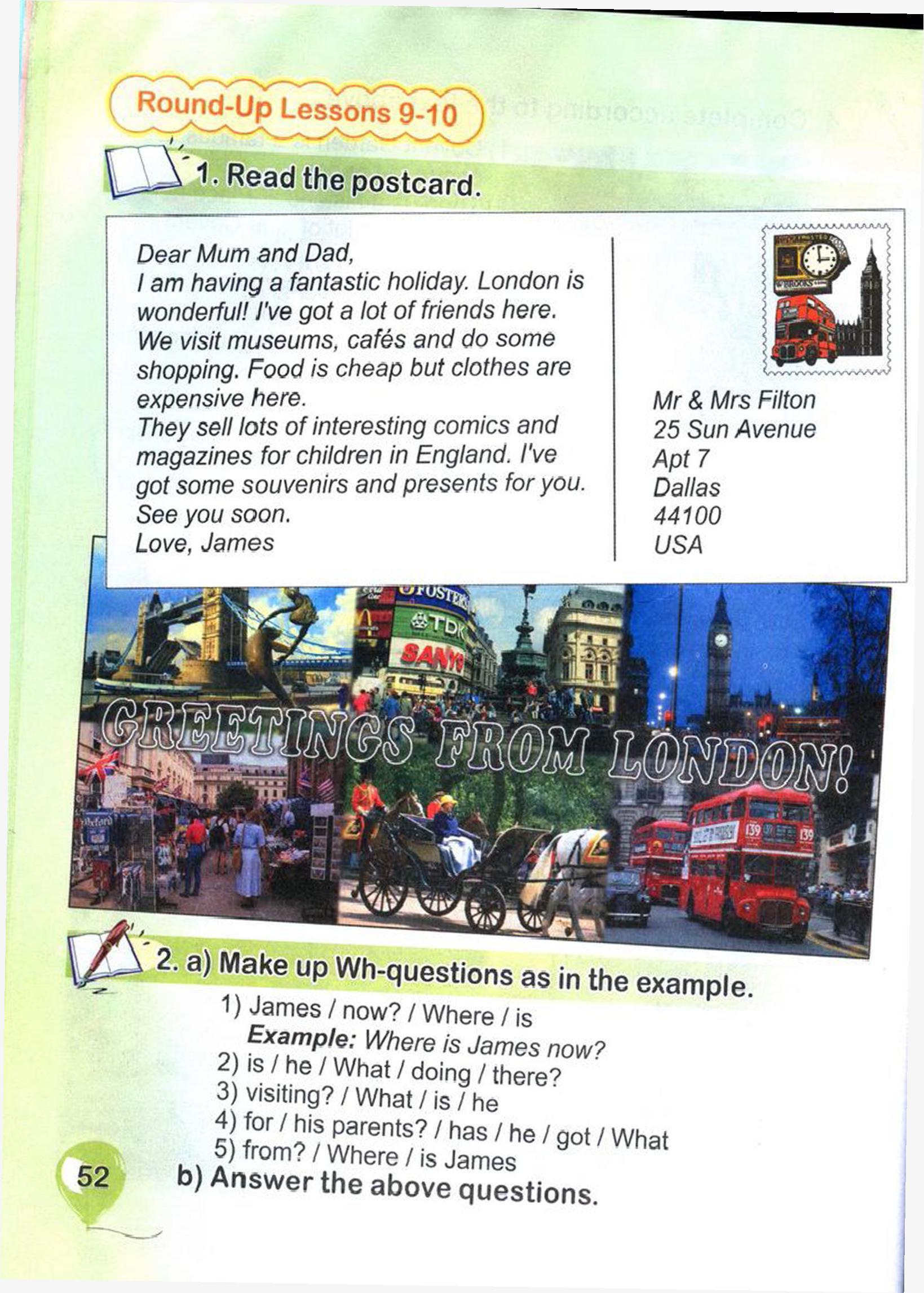 тема з англійської мови 4 клас - 0049