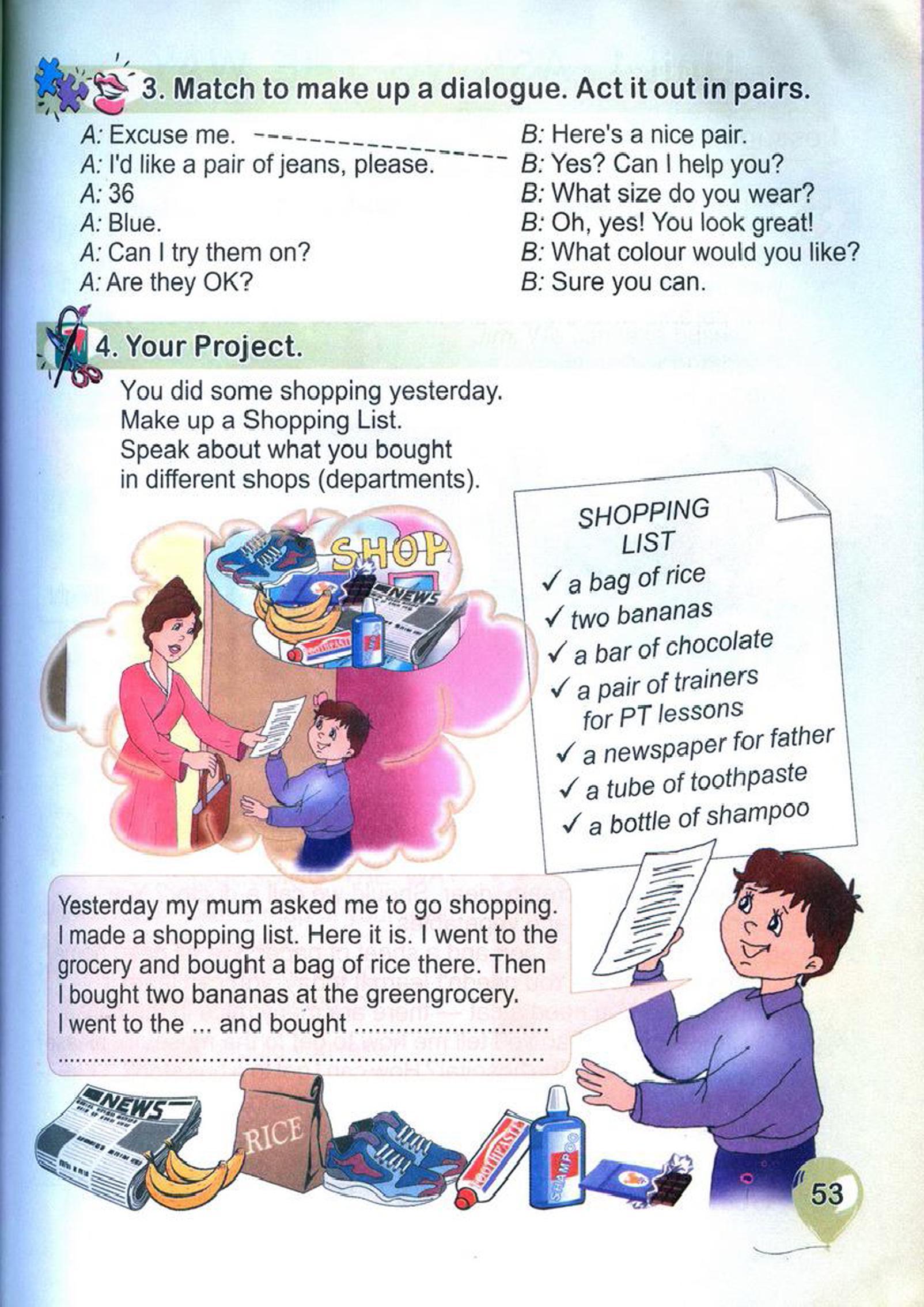 тема з англійської мови 4 клас - 0050