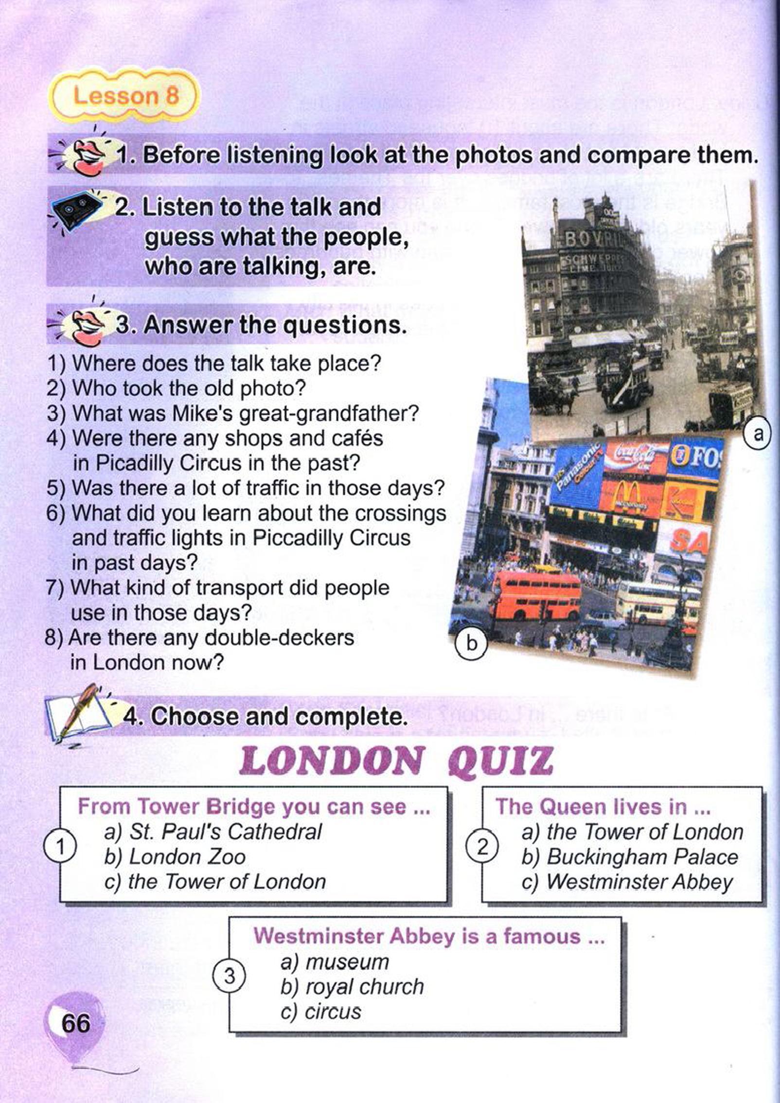 тема з англійської мови 4 клас - 0063