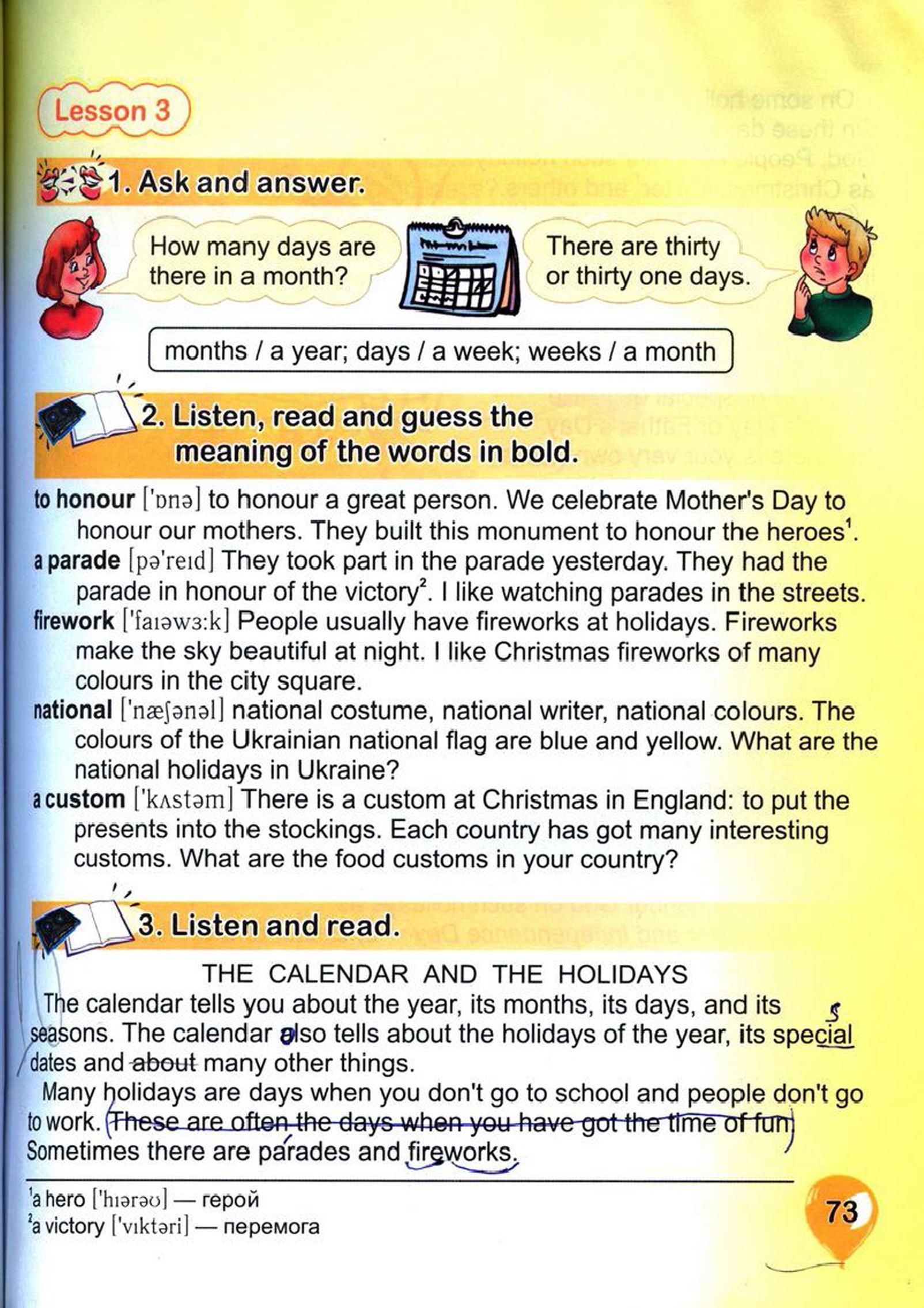 тема з англійської мови 4 клас - 0070