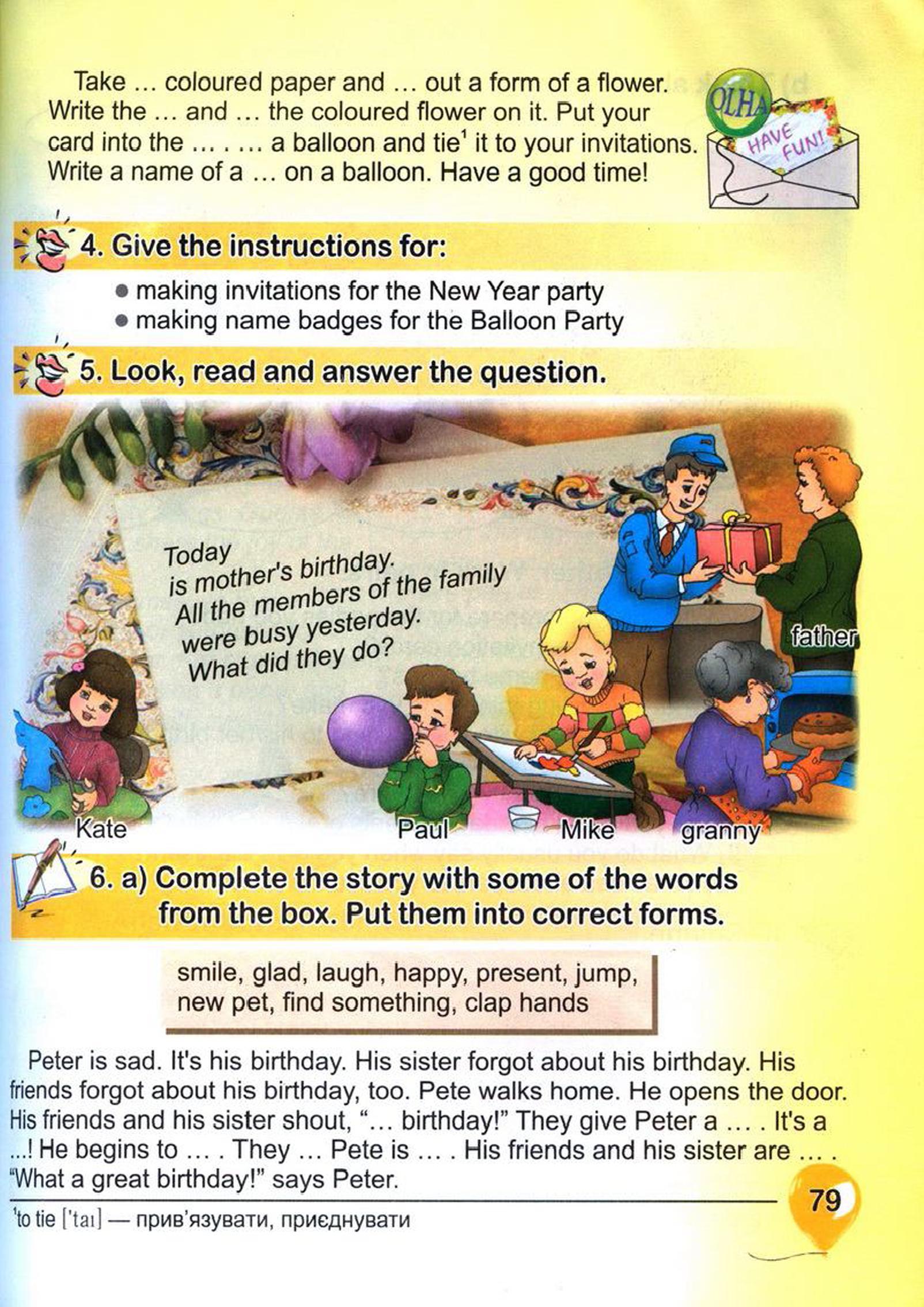 тема з англійської мови 4 клас - 0076