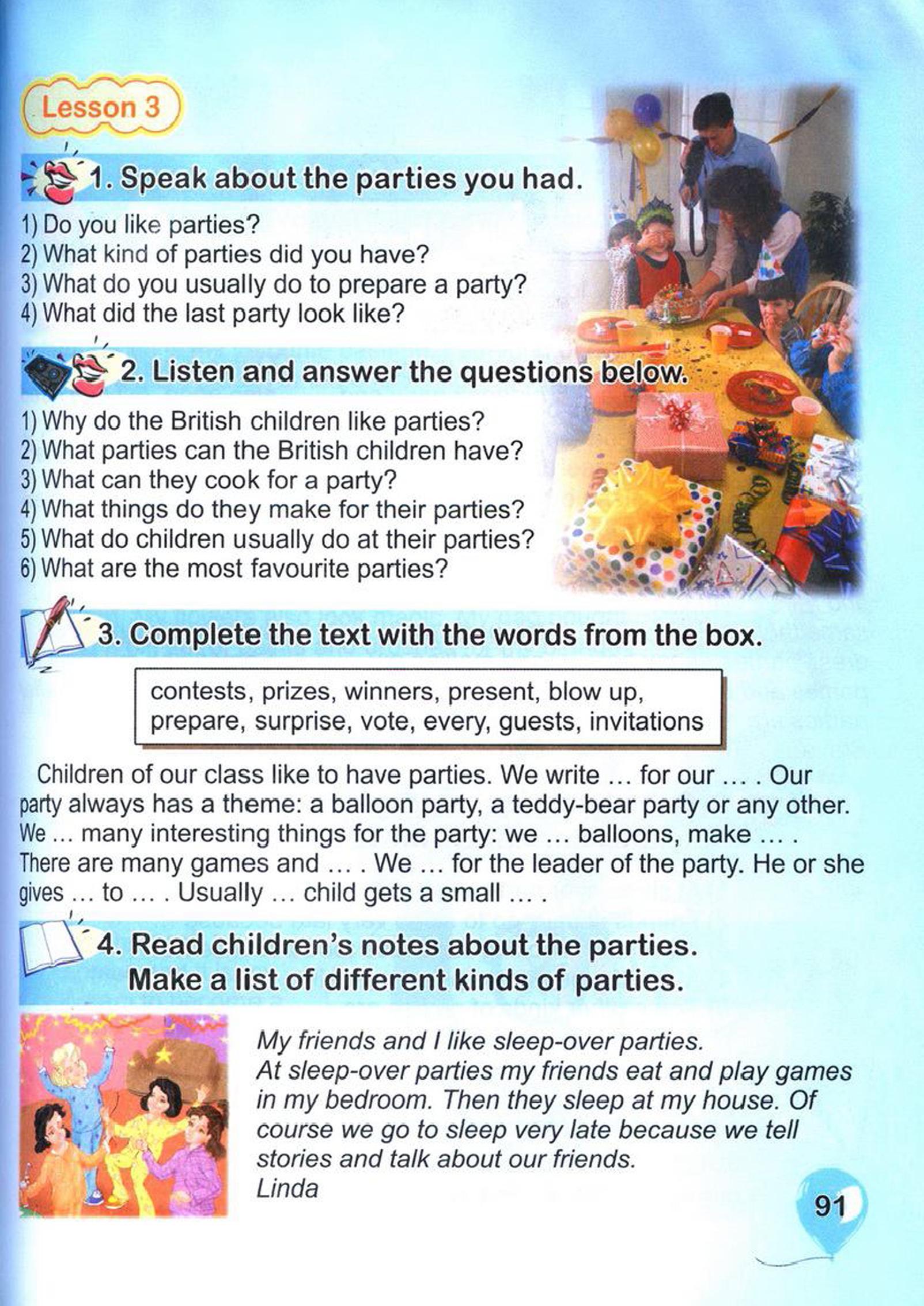 тема з англійської мови 4 клас - 0088