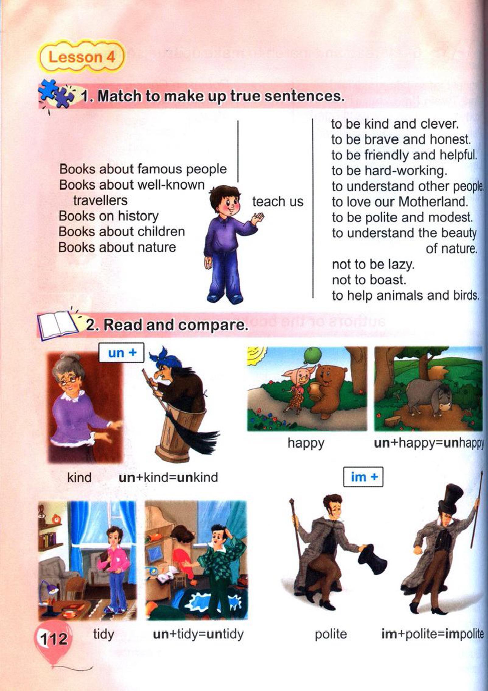 тема з англійської мови 4 клас - 0109