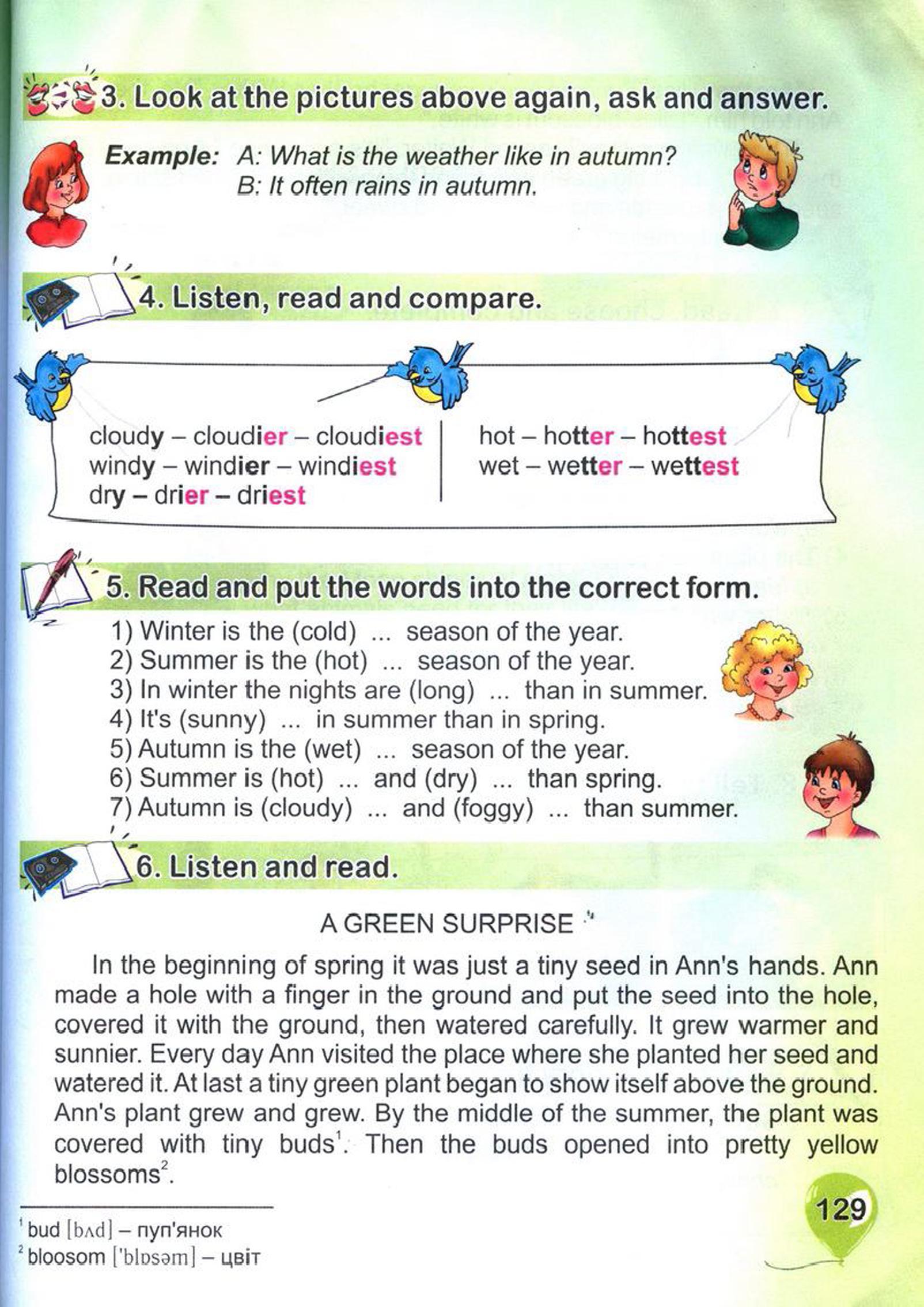 тема з англійської мови 4 клас - 0126