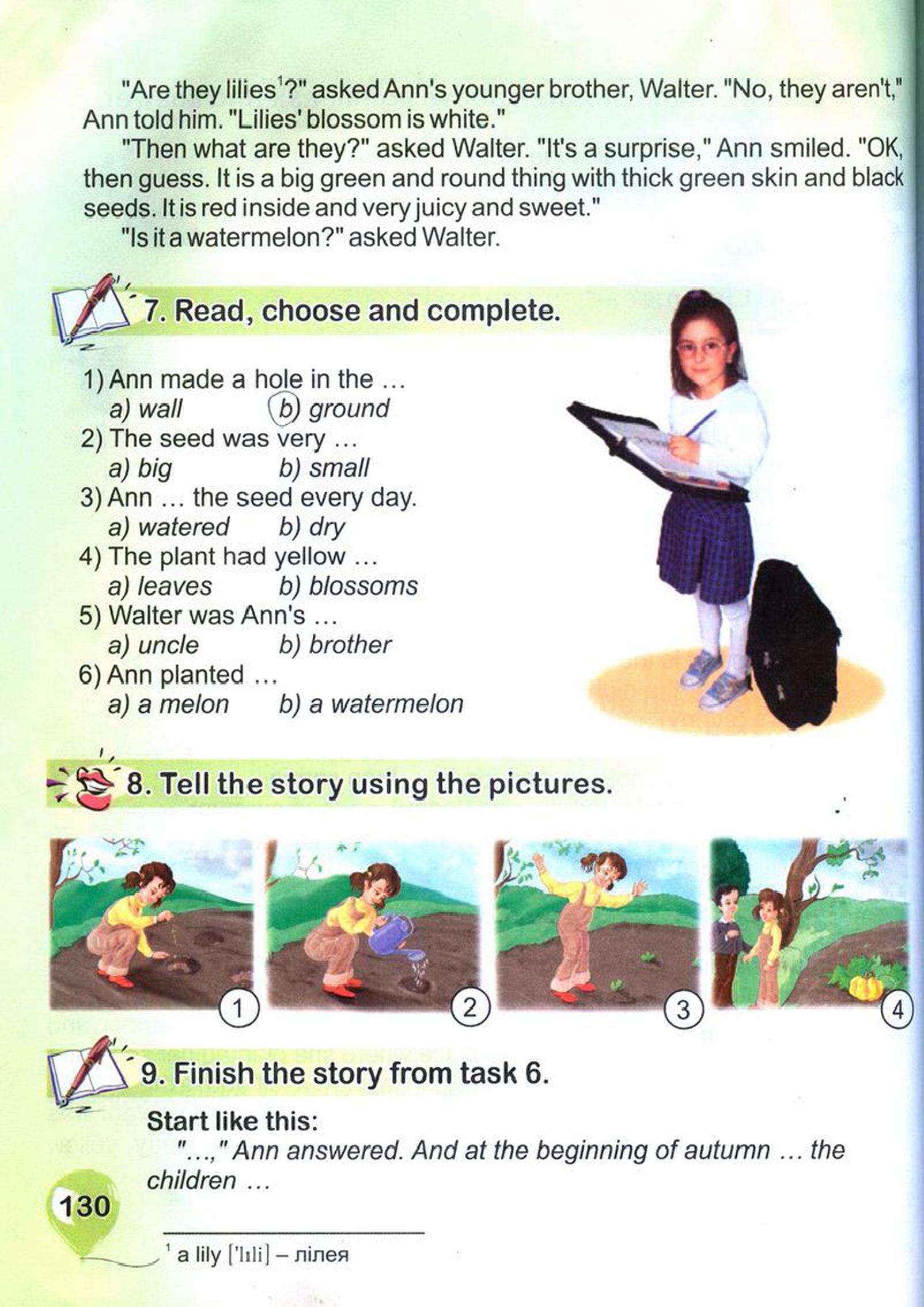 тема з англійської мови 4 клас - 0127