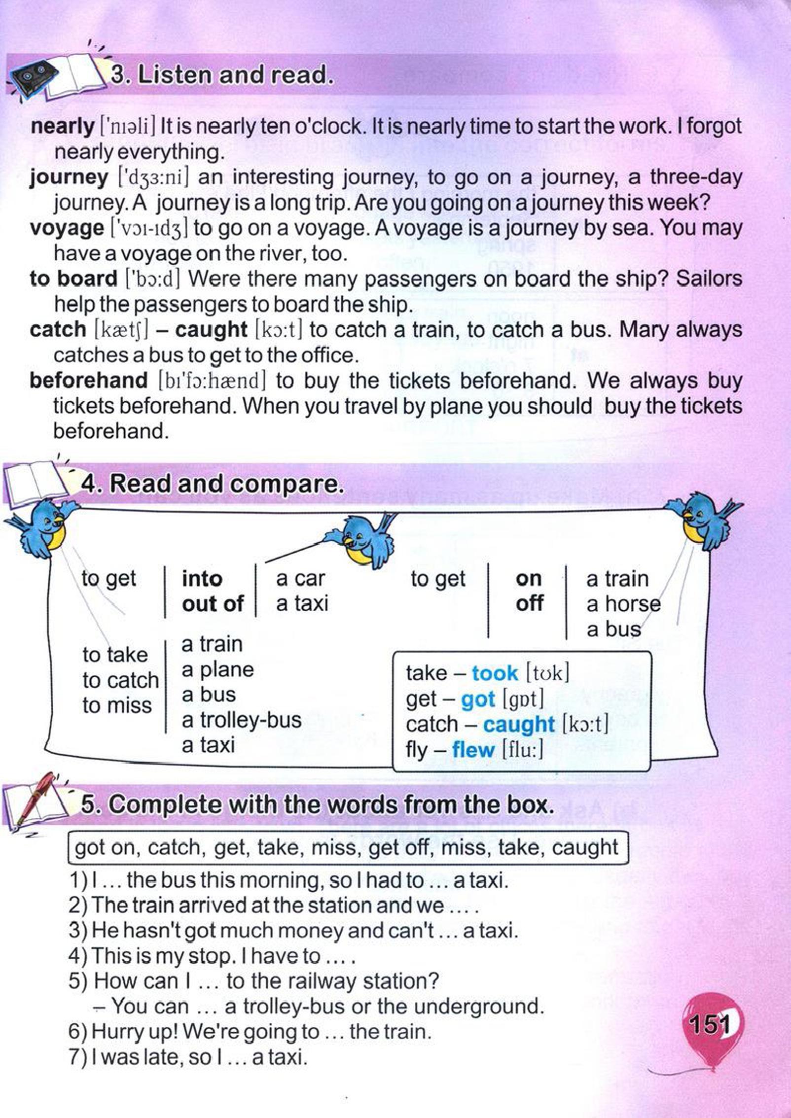 тема з англійської мови 4 клас - 0148