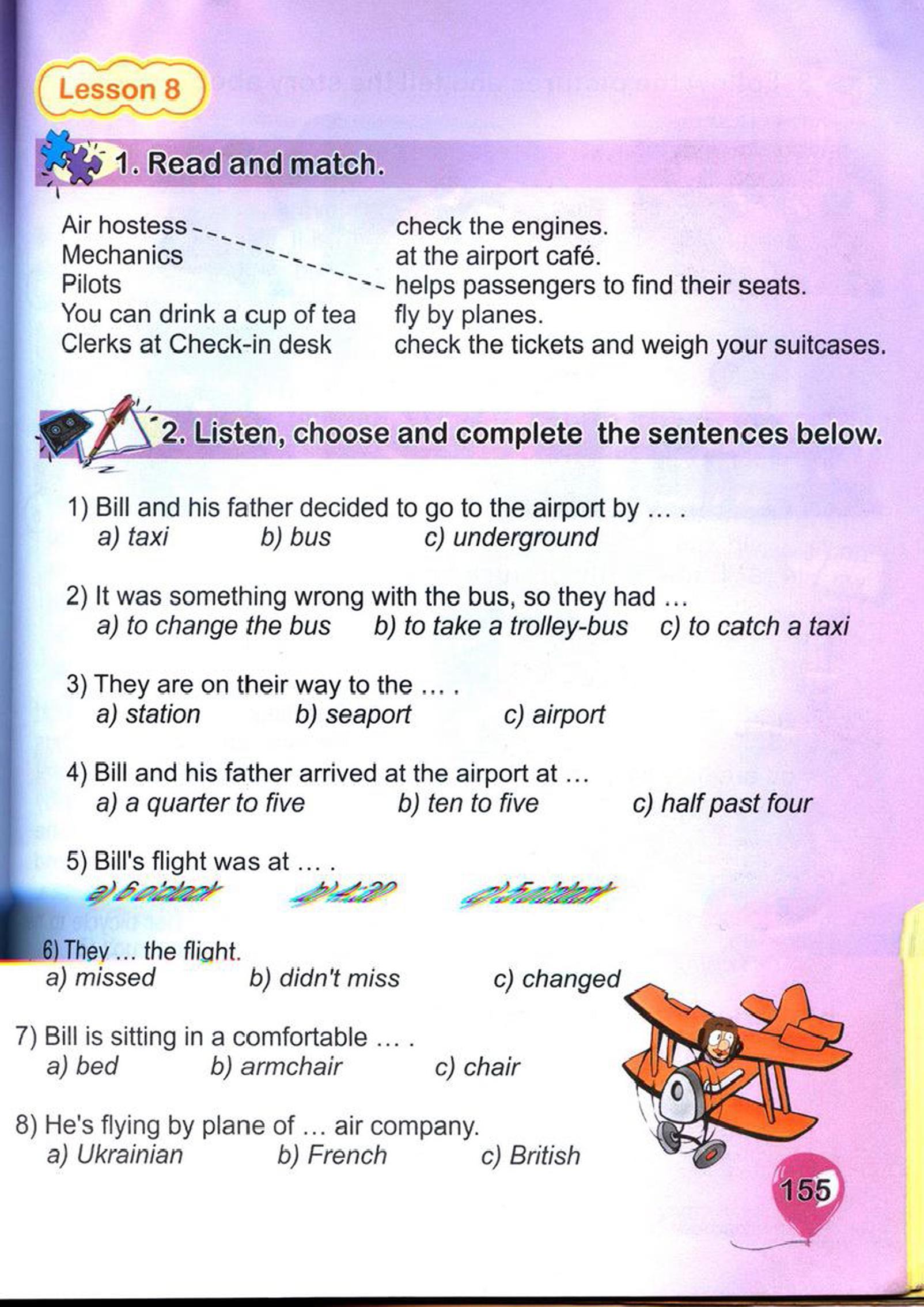 тема з англійської мови 4 клас - 0152