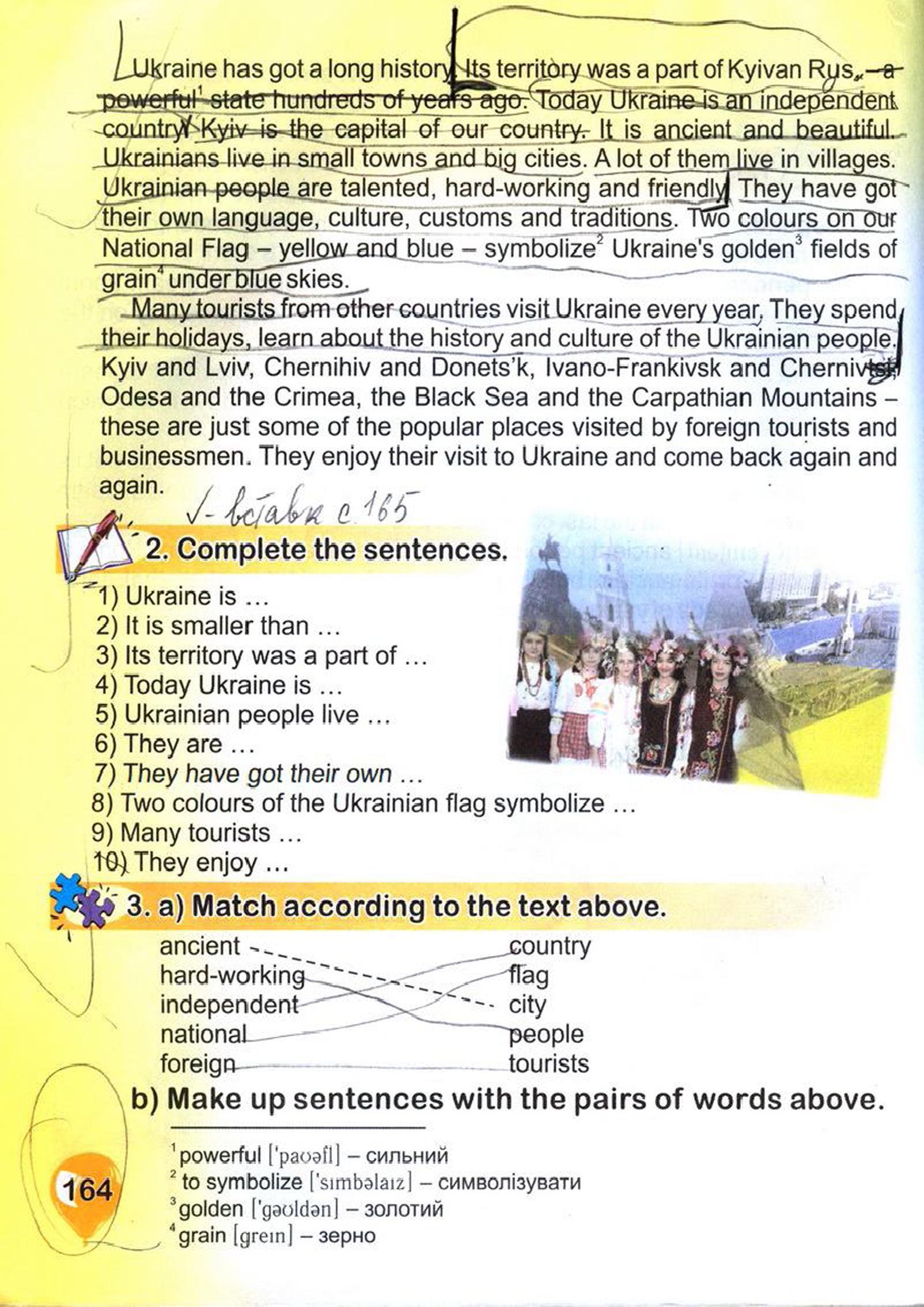 тема з англійської мови 4 клас - 0161