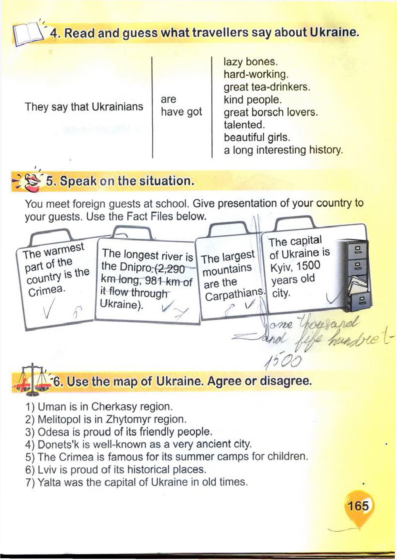 тема з англійської мови 4 клас - 0162