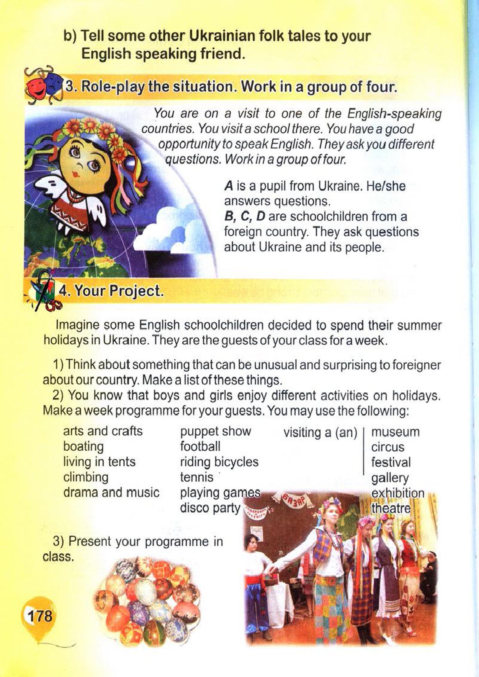 тема з англійської мови 4 клас - 0175