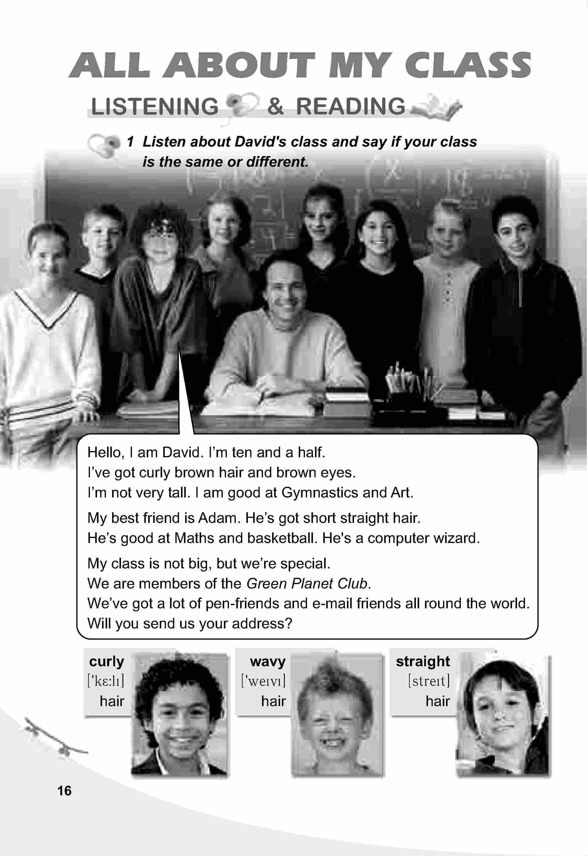 тема з англійської мови 5 клас - 0013