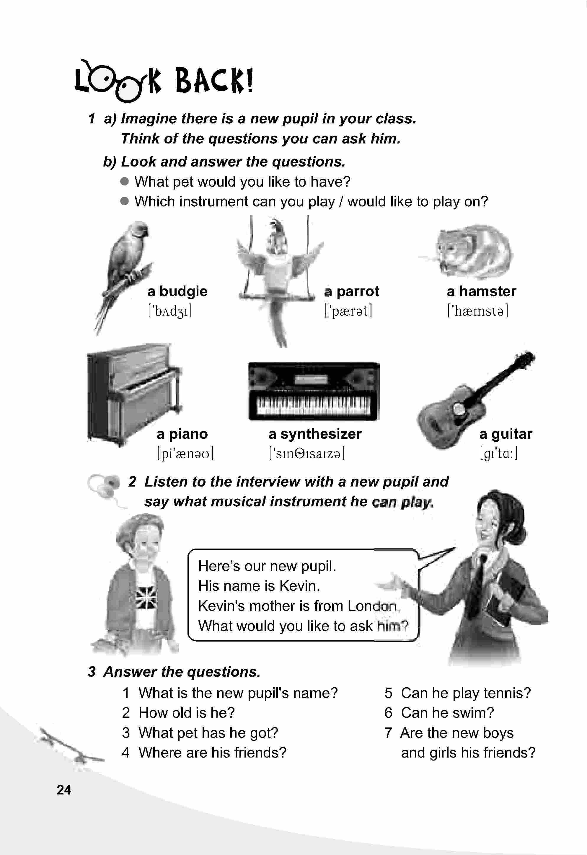 тема з англійської мови 5 клас - 0021