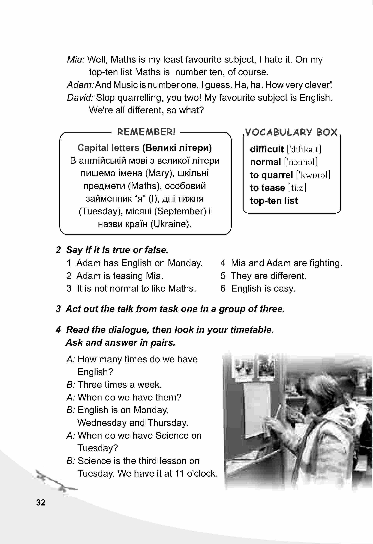 тема з англійської мови 5 клас - 0029