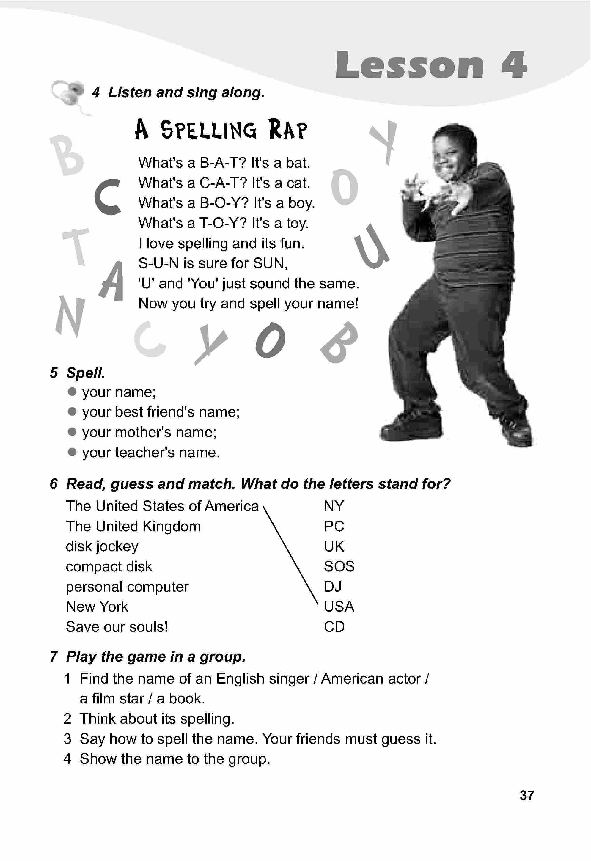 тема з англійської мови 5 клас - 0034
