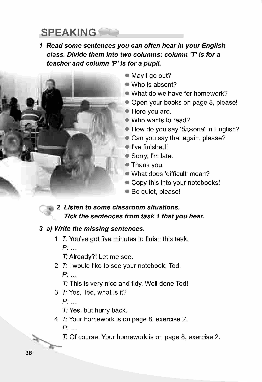 тема з англійської мови 5 клас - 0035