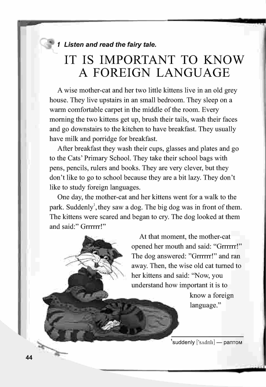 тема з англійської мови 5 клас - 0041