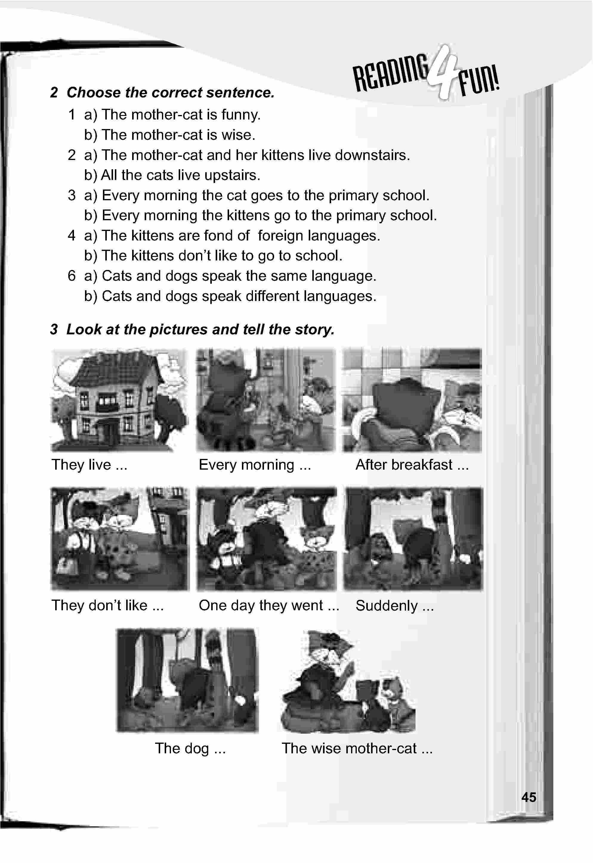 тема з англійської мови 5 клас - 0042