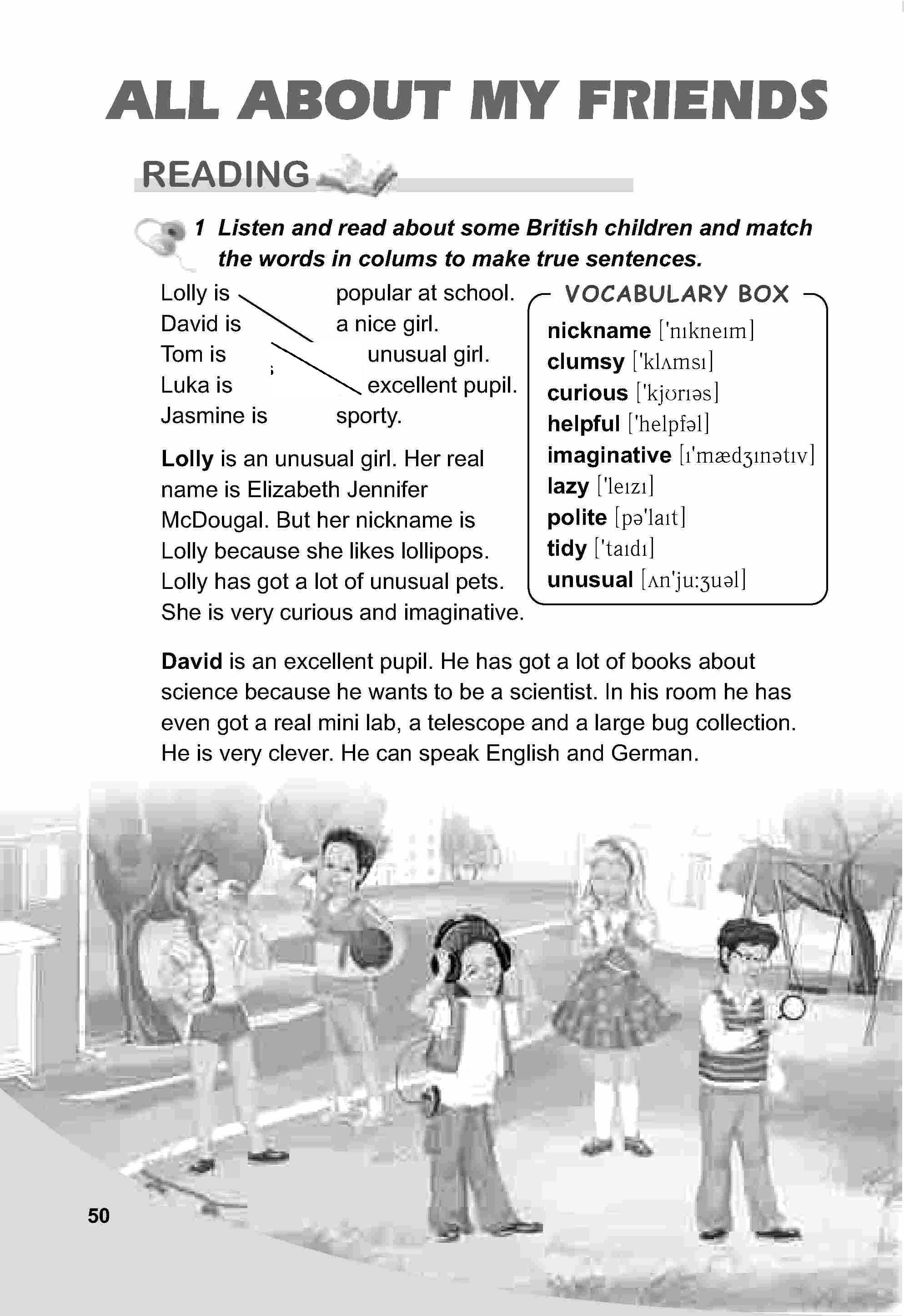 тема з англійської мови 5 клас - 0047
