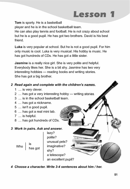 тема з англійської мови 5 клас - 0048