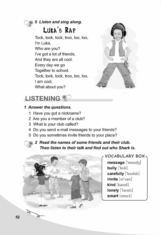 тема з англійської мови 5 клас - 0049