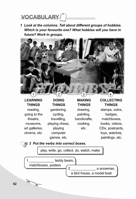 тема з англійської мови 5 клас - 0059