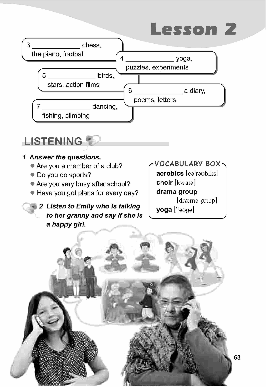 тема з англійської мови 5 клас - 0060