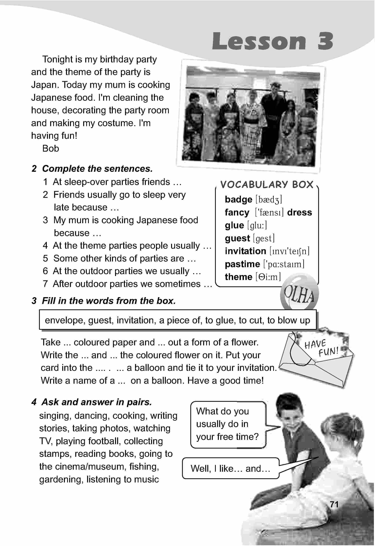 тема з англійської мови 5 клас - 0068
