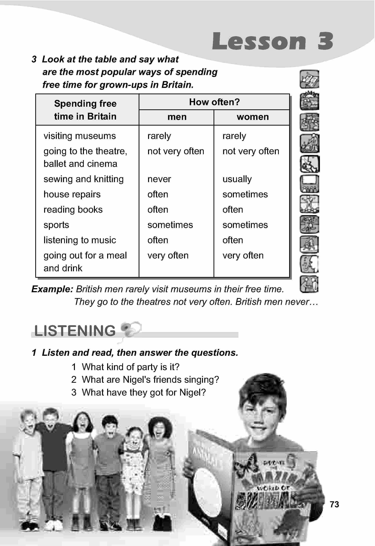 тема з англійської мови 5 клас - 0070
