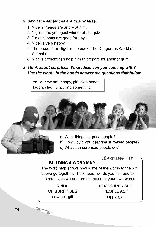 тема з англійської мови 5 клас - 0071