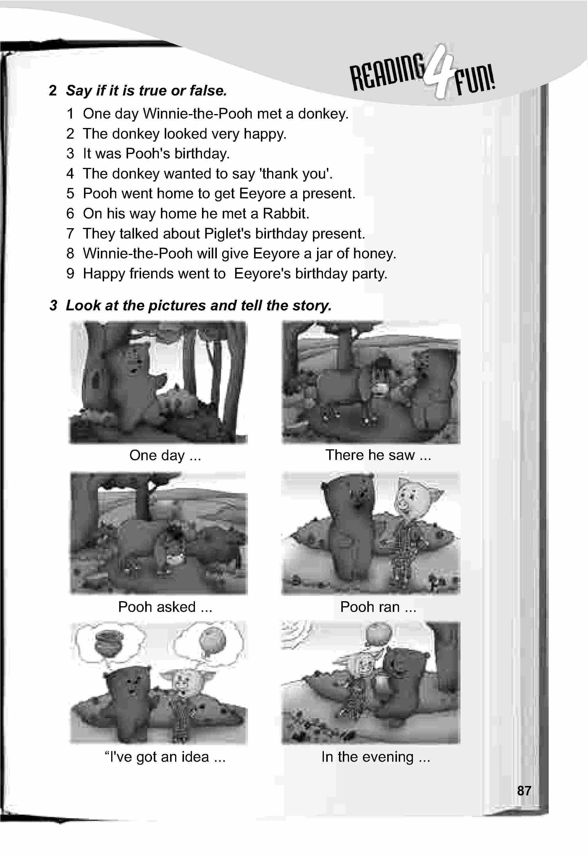 тема з англійської мови 5 клас - 0084