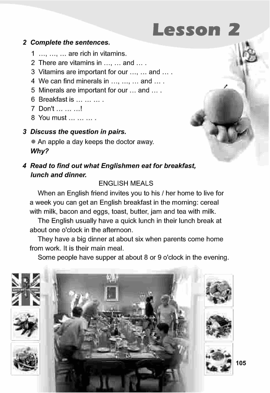 тема з англійської мови 5 клас - 0102