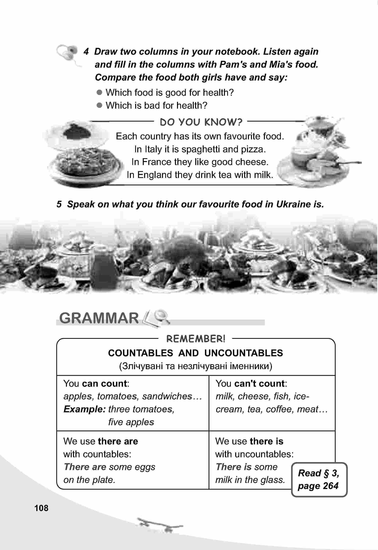 тема з англійської мови 5 клас - 0105