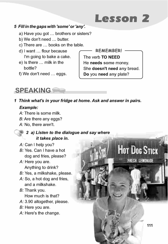 тема з англійської мови 5 клас - 0108