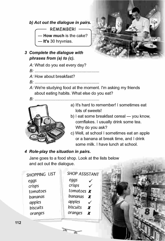 тема з англійської мови 5 клас - 0109