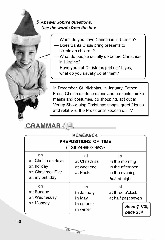 тема з англійської мови 5 клас - 0115