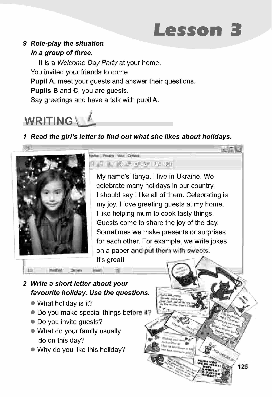 тема з англійської мови 5 клас - 0122