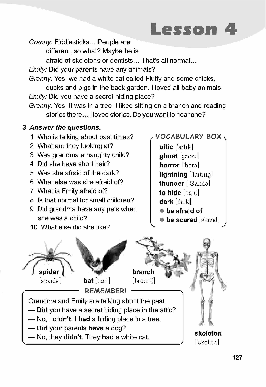 тема з англійської мови 5 клас - 0124