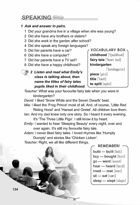 тема з англійської мови 5 клас - 0131