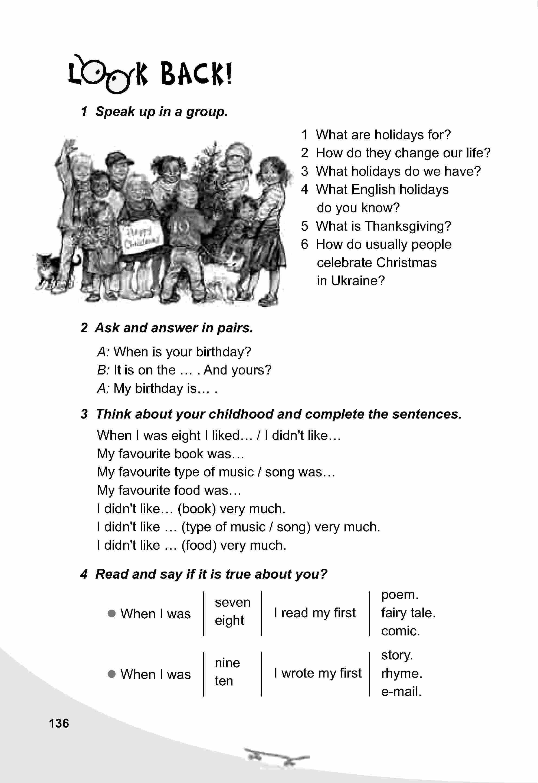 тема з англійської мови 5 клас - 0133