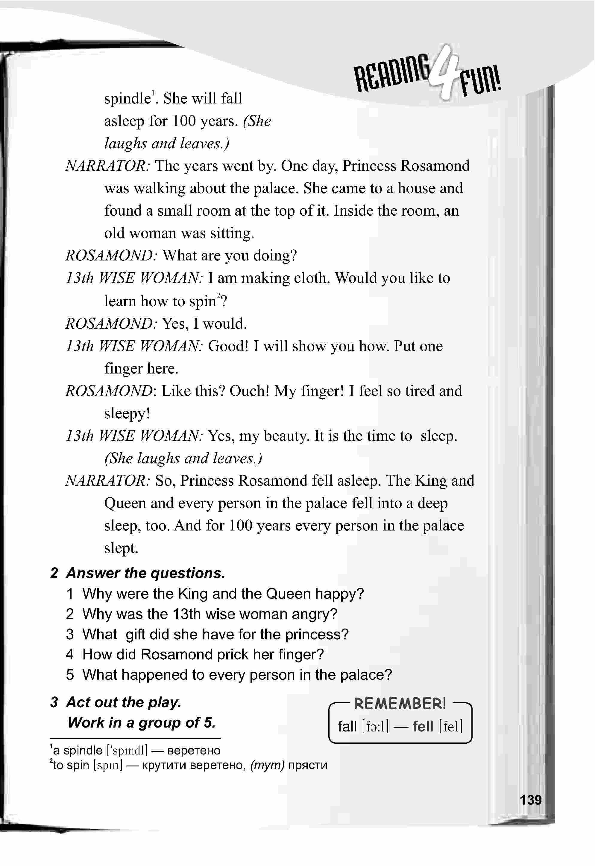 тема з англійської мови 5 клас - 0136