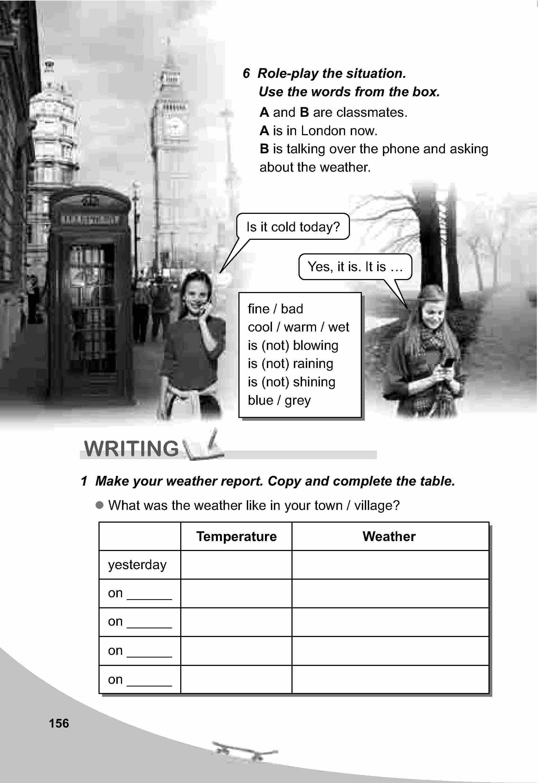 тема з англійської мови 5 клас - 0153