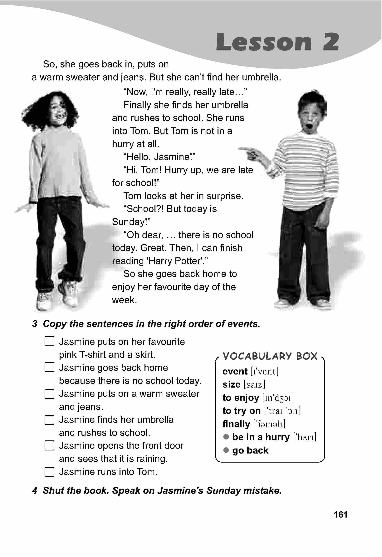 тема з англійської мови 5 клас - 0158